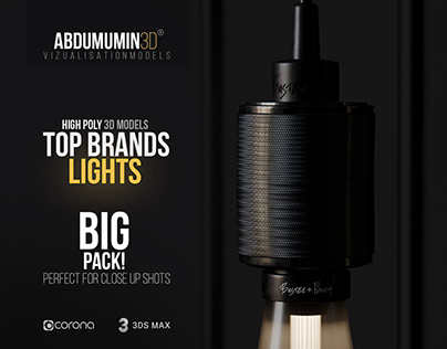 Top Brand Lights Models - BIG PACK!