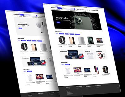Дизайн и разработка интернет-магазина «Мегамаркет»