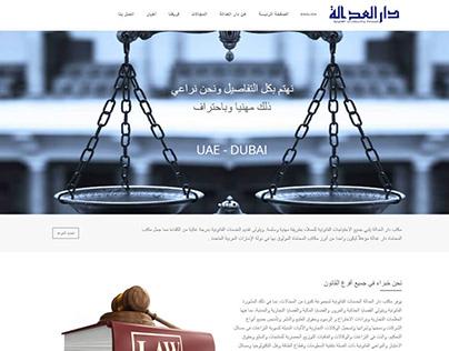 Website Design, Dynamic website design, dubai-UAE