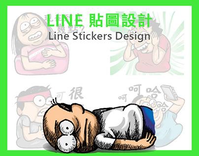 拖延人生 貼圖設計   Line Stickers Design