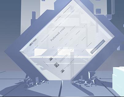 GetPricer Web site design