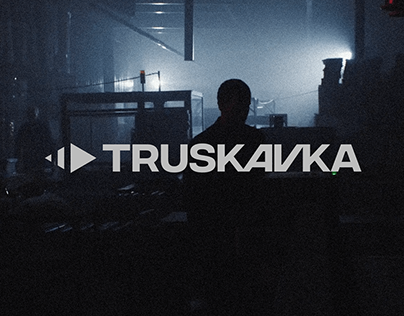 TRUSKAVKA. Film production — rebranding