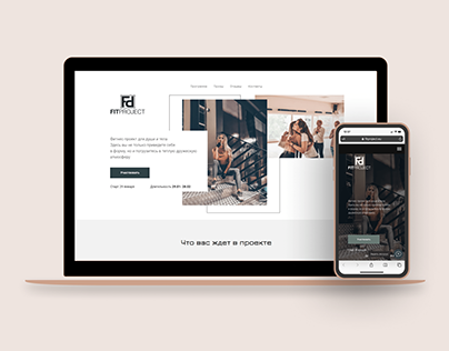 Landing page for Fitproject