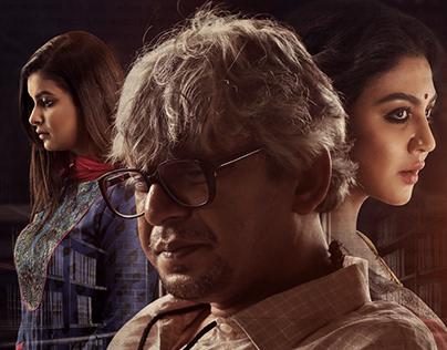 """Debi - Misir Ali Prothombar"" Poster"