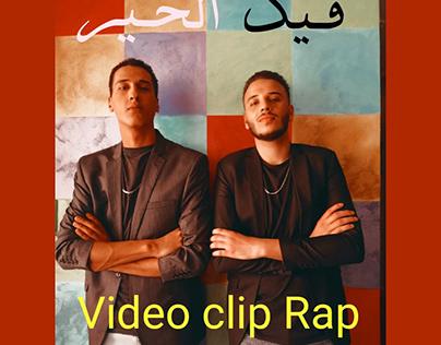 video clip rap editor karem fared