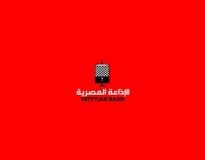 Re Branding Egyptian radio