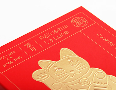 La Lune CNY Collection