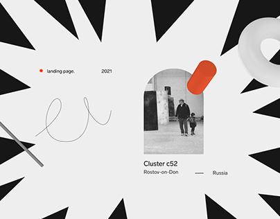 Cluster c52
