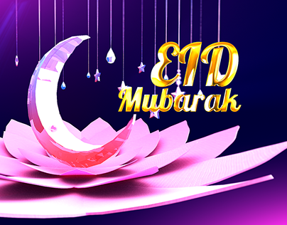 EID & Islamic Opener