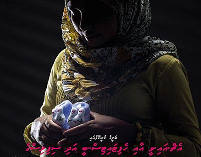 Maternal Health Poster