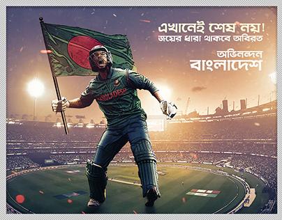 Social Media Content Design-Cricket BAN VS NZ