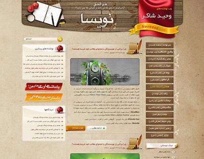 Persian Wordpress Blog