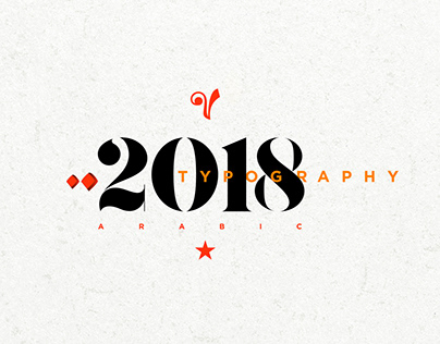 Arabic Typography 2018