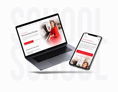 Дизайн посадочной страницы онлайн-школы фортепиано