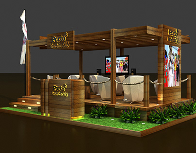porto sokhna vacation club Stand