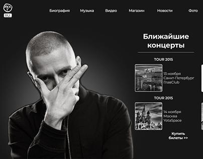 Oxxxymiron site redesign