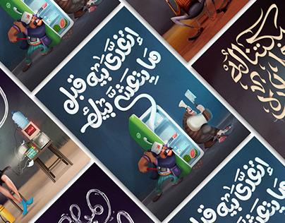 Folk Sayings Posters