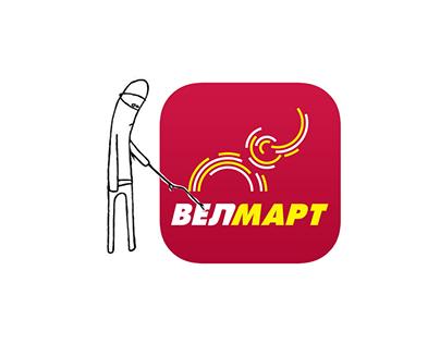Velmart logo animation