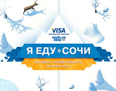 Visa Scroll to Sochi