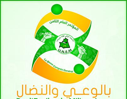 مشروع شعار - LOGO