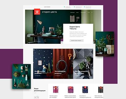 SaaS platform for distributors of Tikkurila