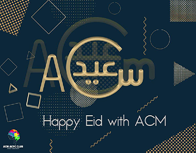 Eid Poster For ACM