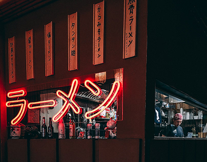 Yuku Ramen Restaurant