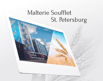 Website of the Soufflet Malt Factory St. Petersburg