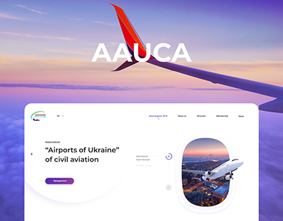 "AAUCA – ""Airports of Ukraine"" Association"