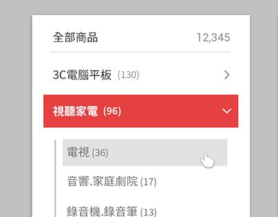 Daily UI Challenge #005 Dropdown List