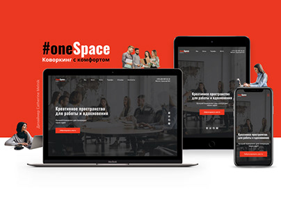 Landing page. Coworking