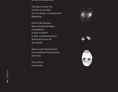Prufrock Issue 13   Illustration