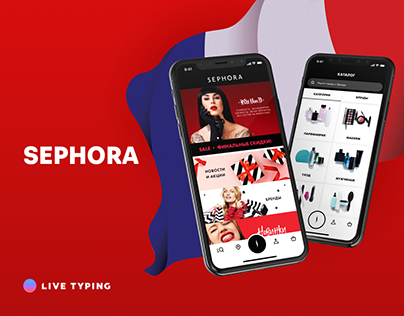 SEPHORA - eCommerce app for a world-class brand