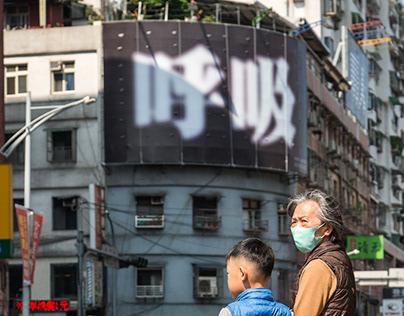 I want a home-air pollution