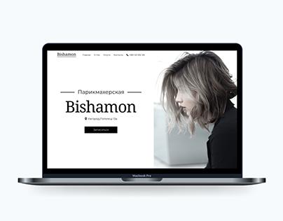 Веб-сайт: Парикмахерский салон Bishamon