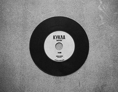 KYKLA music compilation