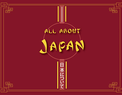 All About Japan Practical Guide Cards
