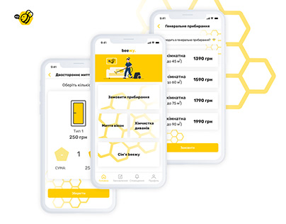Cleaning service App - beeжу