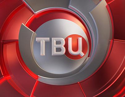 TVC Rebranding