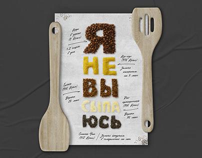 Food-lettering poster