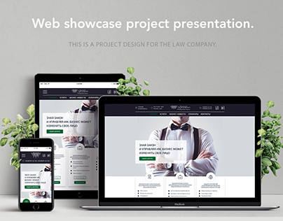 Web design for the law company