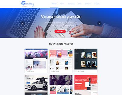 Feramy website