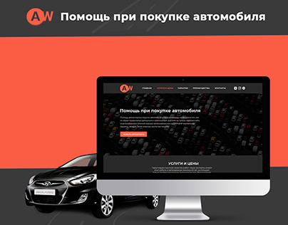 Auto-Corporate Website