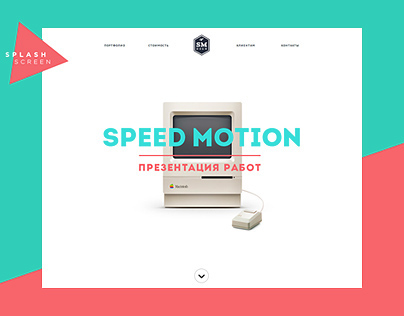 Speed Motion Landing Page