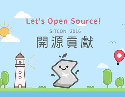 學生計算機年會 2016