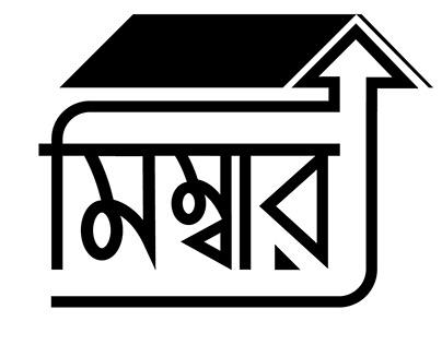 Logo Design [MIMBER]