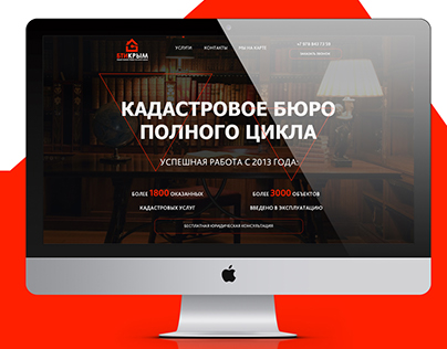 Responsive landing page for Cadastral Office of the co