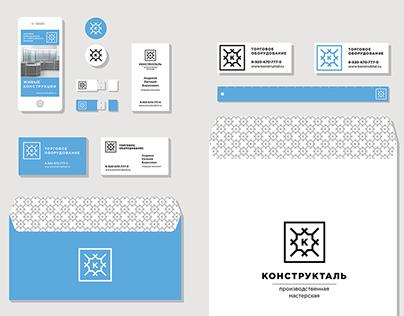 Workshop Konstruktal logo. Pattern. Identity.