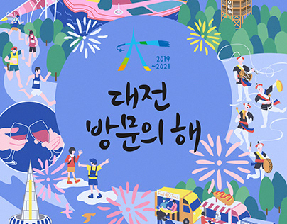 The year of visit Daejeon City