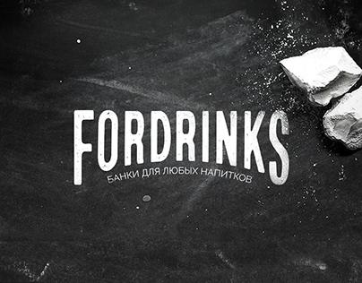 Fordrinks - packaging & printing